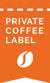 Private Coffee Label